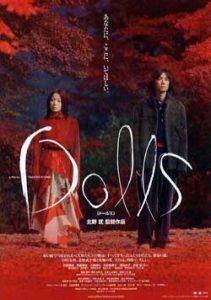 Dolls_ca