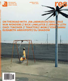 2004-marchapril-cover