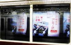 subway.61D