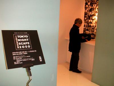 tokyoboy-041027