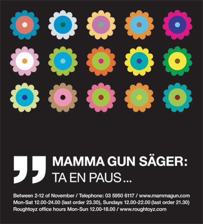051102-mammagun-poster
