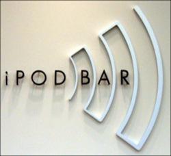 ipodbar_logo