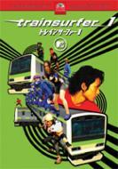 20051226trainsurfer