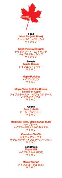060129-cs-menu