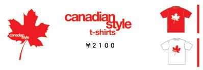 060129-cs-tshirtsforsale