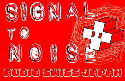 060220-signaltonoise