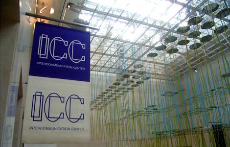icc_renew