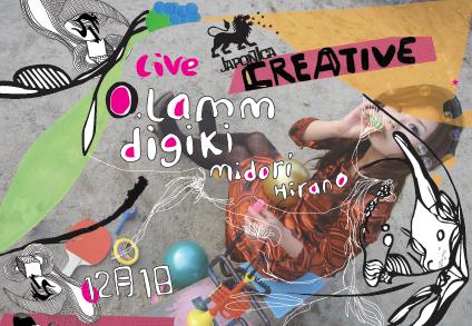 create-japonica-dec-frount