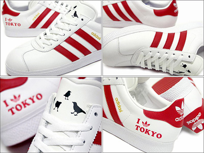 061230-adidas-gazelle-tky