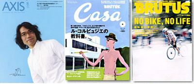 070729-magazines