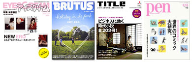 070821-magazines