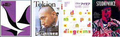 070824-magazines