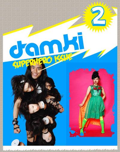 070831-damki
