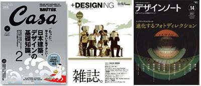 070831-magazines