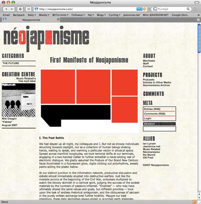 070903-neojaponisme