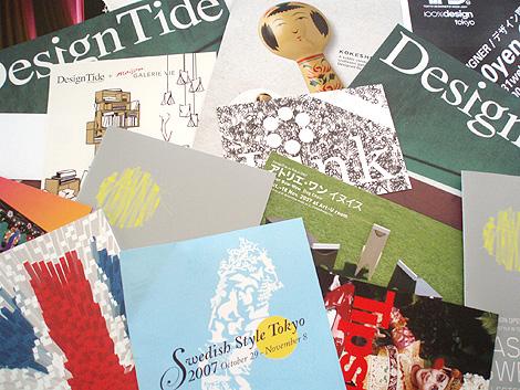 design-week2007-13