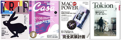 071227-magazines