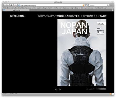 080331-nojapan-japan