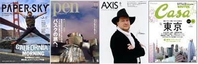 080430-magazines