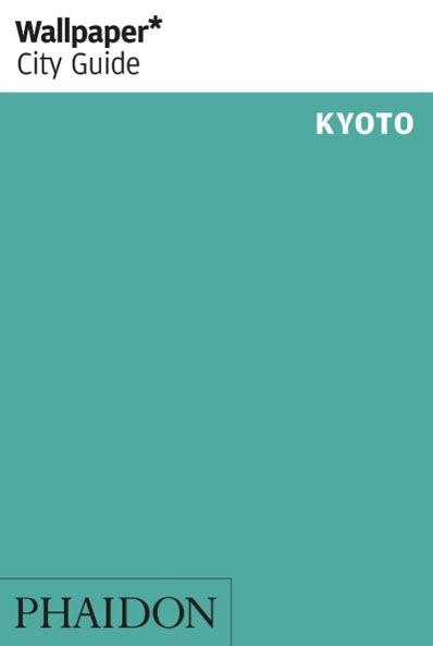 080916-wallpaper-kyoto