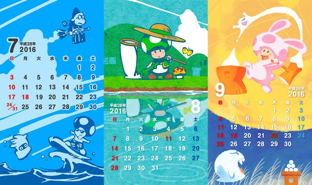 Nintendo Monthly Iphone Wallpapers Jean Snow Net
