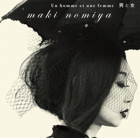 http___www.missmakinomiya.com_works_images_music_pic_otokotoonna.jpg