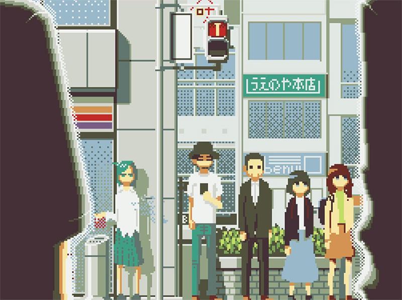 pixelated animation gif online