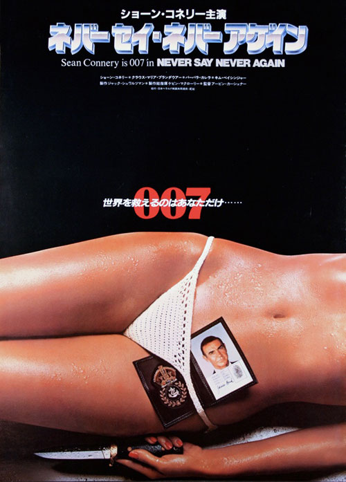 mel_moviepostercollection_jamesbond