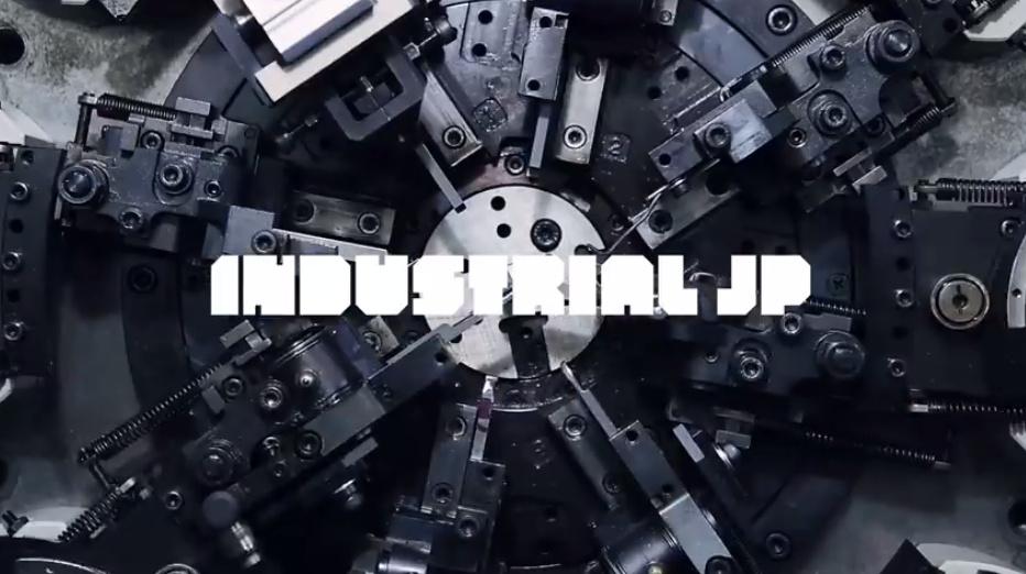 industrial-jp