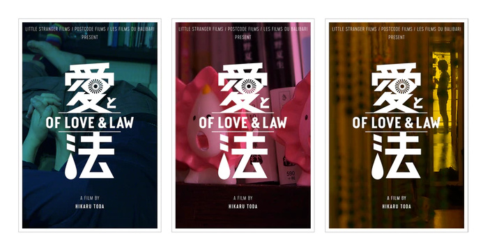 of-love-and-law